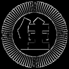 住吉会代紋
