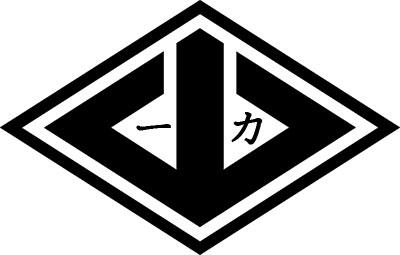 七代目一力一家(ななだいめいちりきいっか)|静岡県【六代目山口組】