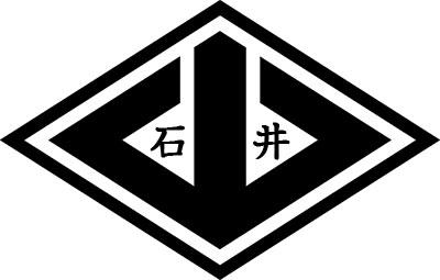 四代目石井一家(よんだいめいしいいっか)|大分県【六代目山口組】