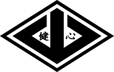 二代目健心会(にだいめけんしんかい)|大阪府【六代目山口組】