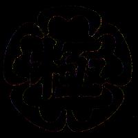 五代目日置連合会(ごだいめひおきれんごうかい)|埼玉県【極東会】