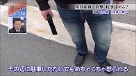 【ヤクザ動画】山一抗争再び!?分裂たし山口組と神戸山口組の抗争が勃発!?