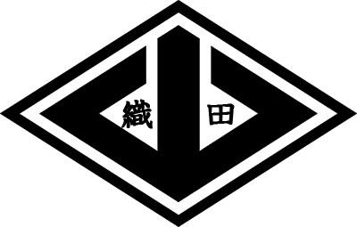 三代目織田組(さんだいめおだぐみ)大阪府【六代目山口組】