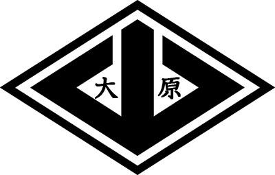大原組(おおはらぐみ)|大阪府【六代目山口組】