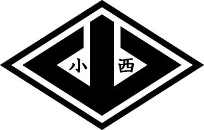 二代目小西一家( にだいめこにしいっか)|静岡県【六代目山口組】