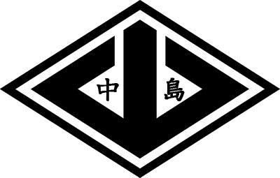 二代目中島組(にだいめなかじまぐみ)|大阪府【六代目山口組】
