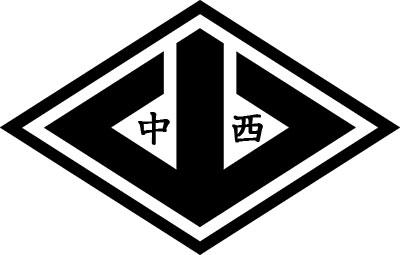二代目中西組(なかにしぐみ)|大阪府【六代目山口組】
