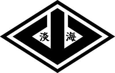 淡海一家(おうみいっか)|滋賀県【六代目山口組】