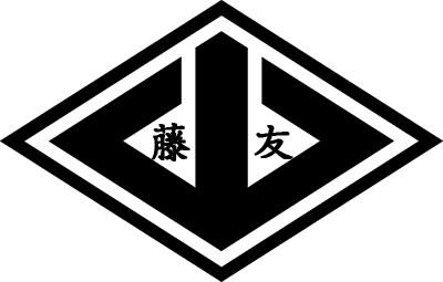 藤友会(とうゆうかい)|静岡県【六代目山口組】