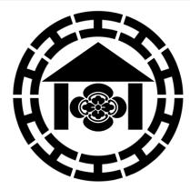 三代目極政組(さんだいめきょくせいぐみ)|福岡県【工藤會】