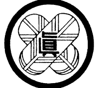 Asano-gumi-1.png