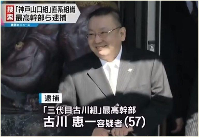 尼崎市の路上で古川組古川恵一総裁(神戸山口組幹部)が銃撃され死亡