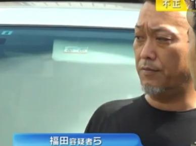 指定暴力団山口組幹部の福田隆成容疑者を暴力行為処罰法違反の疑いで逮捕